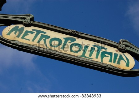 Metro Sign in France. - stock photo