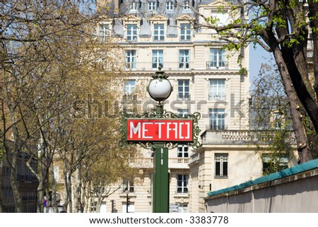Metro sign in Paris, France