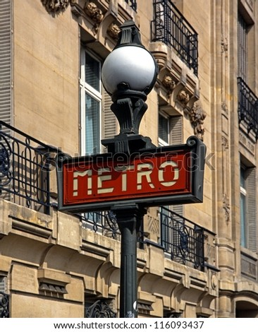 Metro sign, Paris, France, Western Europe.