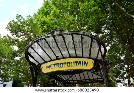 Metro Station Paris Art Nouveau Entrance Stock Photo (Royalty Free ...