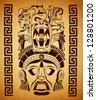 mexican Mayan motifs - symbol - paper texture - stock vector