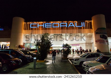 MEXICO, CANCUN - DECEMBER 31, 2014: Shopping Mall Plaza Las Americas in Cancun city. New Year shopping at last day of December.