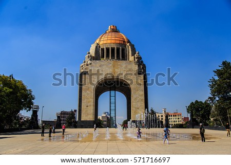 Mexico city landmark stock images royalty free images vectors mexico city mexico december 24 2016 he monument to the revolution sciox Gallery