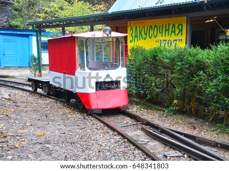 Railcars Stock Images Royalty Free Images Vectors Shutterstock