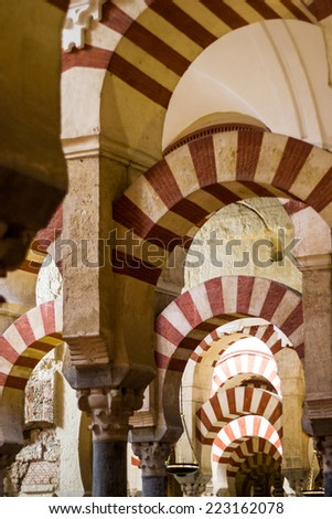 Mezquita Cathedral in Cordoba, Spain. Interiors - stock photo