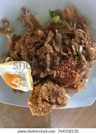 Mi goreng or mee goreng mamak Indonesian and Malaysian cuisine spicy fried noodles with & Mi Goreng Mee Goreng Mamak Indonesian Stock Photo 764358130 ...