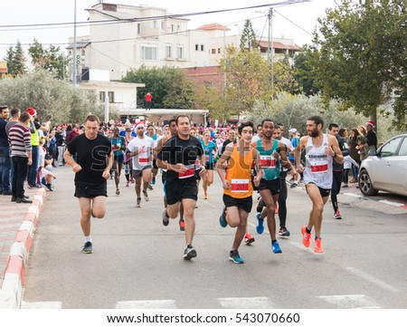 Mi'ilya, Israel - December 23, 2016 : Start of the annual Christmas race for adults in the village in Mi'ilya, Israel