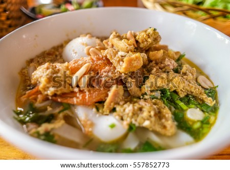 Mi Quang, traditional Central Vietnam Noodle dish for Breakfast, Lunch and Dinner, with Egg, Pork, Chicken and Shrimp