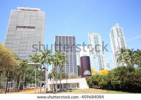 MIAMI, FLORIDA - APRIL 8: General view of Miami downtown and park on April 8, 2016 in Miami, Florida