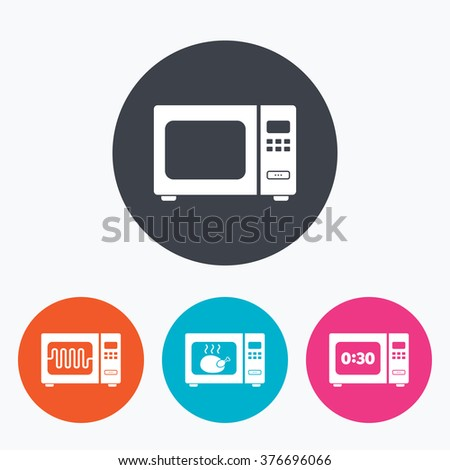 Microwave Oven Icons Cook Electric Stove Stock Illustration