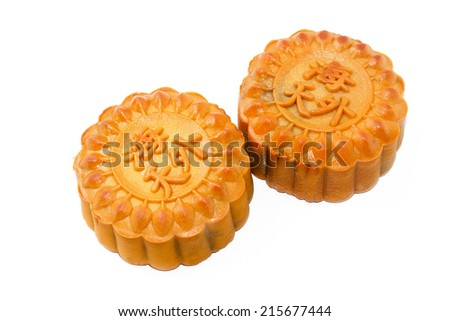 Mid-Autumn Festival moon cakes on white background. (The chinese words indicates the type of mooncake, not the brand) - stock photo
