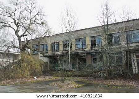 Middle School No. 3 in Pripyat ghost town, Chernobyl Nuclear Power Plant Zone of Alienation, Ukraine