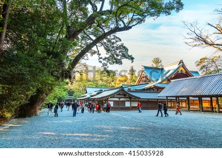 MIE, JAPAN - NOVEMBER 20, 2015: Ise Grand Shrine (Naiku - inner shrine, officially known as Kotai Jingu) dedicated to the worship of Amaterasu -  the goddess of the sun