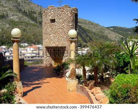 Mijas, Costa del Sol, Spain - June 9, 2013 : Entrance to the El Padrastro restaurant in Mijas village Costa Del Sol Spain