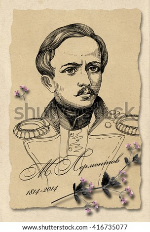 "Mikhail Lermontov (1814-1841) Russian poet and novelist wrote the influential ""A Hero of Our Time"", 1840."