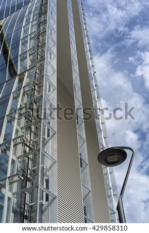 MILAN, ITALY - APRIL 30, 2016: Milan (Lombardy, Italy): modern tower in Citylife known as Allianz building