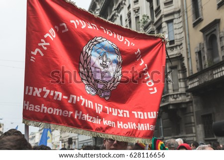 MILAN, ITALY - APRIL 25: People of the Jewish Brigade take part in the Liberation Day parade, end of Mussolini's regime and Nazi occupation in 1945 on APRIL 25, 2017 in Milan.