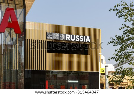 Milan, Italy, 12 August 2015: Detail of the Russian Federation pavilion at the exhibition Expo 2015 Italy.