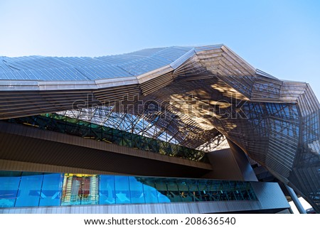 MILAN, ITALY - July 5: Architectural details of Milano Congressi building that hosts international conventions and scientific conferences on July 5, 2014 in Milan.  - stock photo