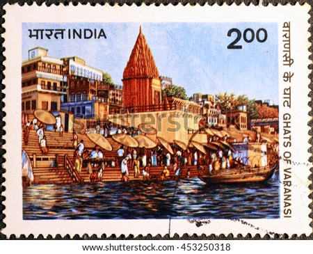 Milan, Italy - July 15, 2016: Ghats of Varanasi on indian postage stamp