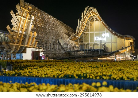 MILAN, ITALY - July 11, 2015: Pavilion of China at EXPO 2015 - stock photo