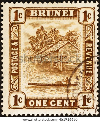 Milan, Italy - July 11, 2016: Pirague on vintage postage stamp of Brunei