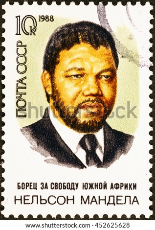 Milan, Italy - July 11, 2016: Portrait of young Nelson Mandela on postage stamp - stock photo