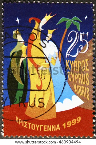 Milan, Italy - July 19, 2016: Three wise men on postage stamp of Cyprus