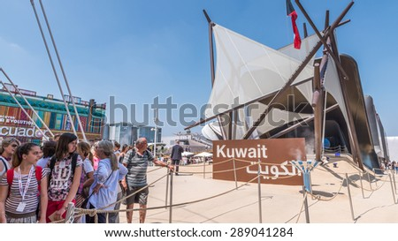 MILAN, ITALY - JUNE 3, 2015 - Expo Milano 2015, Kuwait Pavilion with Visitor on queue - stock photo