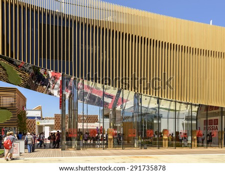 MILAN, ITALY - June 24: EXPO 2015, view of side of Russia pavilion and its reflecting canopy , shot  on jun 24 2015  Milan, Italy