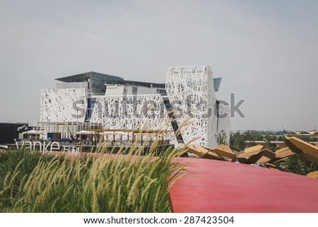 MILAN, ITALY - JUNE 12: Italy pavilion seen from Vanke pavilion at Expo, universal exposition on the theme of food on JUNE 12, 2015 in Milan.