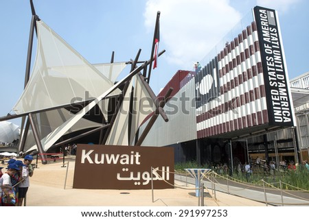MILAN, ITALY-JUNE 05, 2015: the Kuwait and United States of America pavillions at EXPO 2015, in Milan.