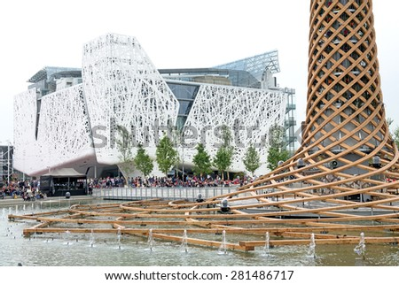 MILAN, ITALY-MAY 04, 2015: Architectural design of the Italian pavillion with the Tree of life, symbol of the Italian pavillion at EXPO 2015, in Milan.