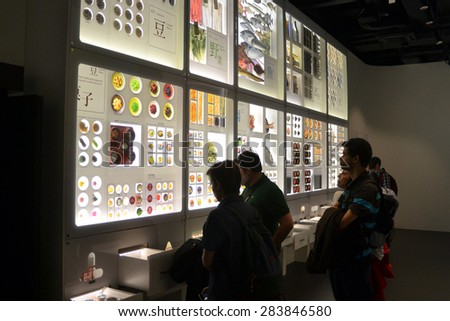 MILAN, ITALY - May 11:  Japan pavilion at Expo, universal exposition on the theme of food on  May 11, 2015 in Milan, Italy. - stock photo