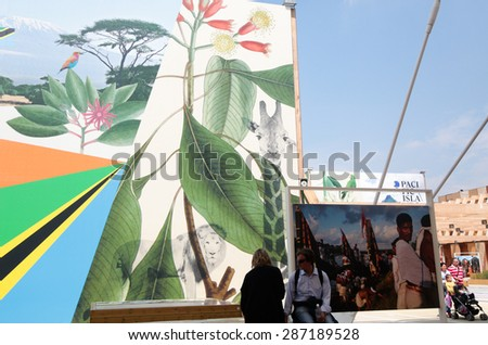 MILAN, ITALY - May 26: Pavilion at Milan Expo, universal exposition on the theme of food on May 26, 2015 in Milan, Italy.  - stock photo