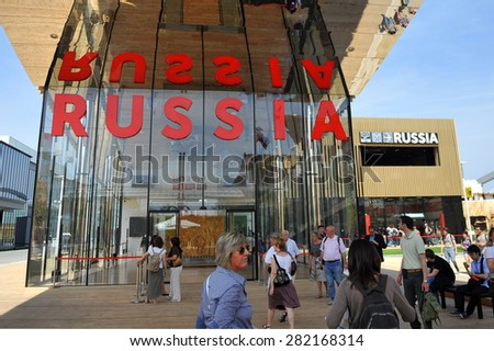 MILAN, ITALY - May 11: Russia  pavilion at Expo, universal exposition on the theme of food on  May 11, 2015 in Milan, Italy.   - stock photo
