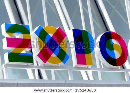 MILAN, ITALY - MAY 13: sign Expo 2015, on May 13, 2014 in Milan, Italy  - stock photo