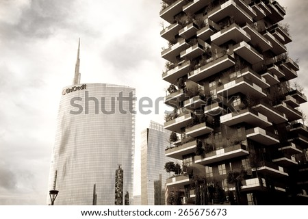 Milan, Italy - 2014, November 16 : The Unicredit tower and Vertical Forest apartment building in the Porta Nuova area of Milano, Lombardy, Italy
