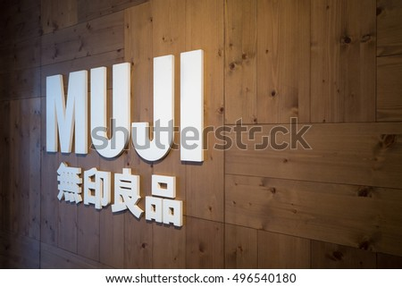 MILAN, ITALY - SEPTEMBER 27, 2016: MUJI sign inside store. MUJI is popular Japanese brand which sell home and decor items.