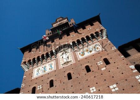 Milano - stock photo