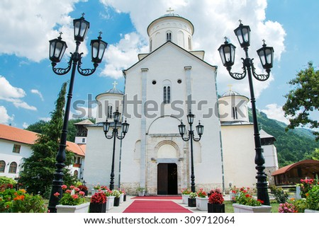 Mileseva Monastery near Prijepolje, built in 1235, Serbia - stock photo