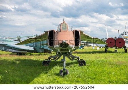 military fighter plane close-up - stock photo