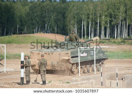 MILITARY GROUND ALABINO, MOSCOW OBLAST, RUSSIA - Aug 24, 2017: Russian BMP-3 (infantry combat vehicle) third-generation, amphibious infantry vehicle the military-technical forum ARMY-2017, rear view