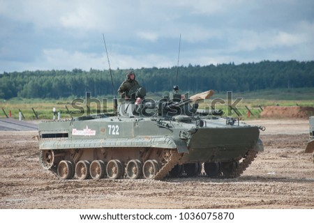 MILITARY GROUND ALABINO, MOSCOW OBLAST, RUSSIA - Aug 24, 2017: Russian BMP-3 (infantry combat vehicle) third-generation, amphibious infantry vehicle the military-technical forum ARMY-2017, front view