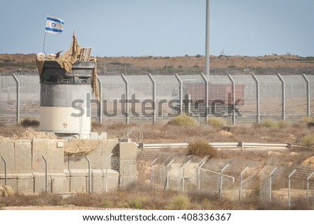 Military position at the Kerem Shalom border crossing to the Gaza strip. Israel supplies Gaza with all the facilities in order to avoid arms smuggling. Kerem Shalom, Israel, Circa September 2013.