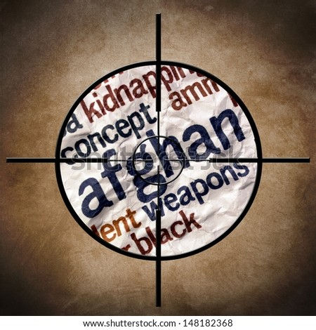 Military target - Afgan war - stock photo