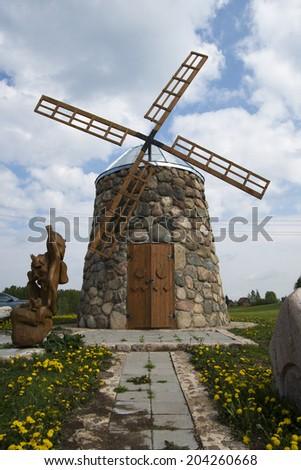 Mill - stock photo
