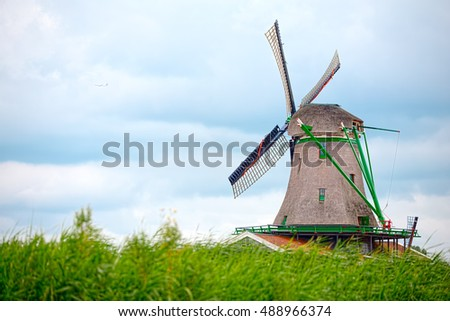 Mill of Zaandam, Netherlands