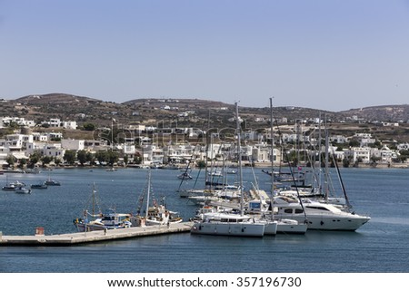 Milos, Greece - September 8, 2015: View of the sea port of Adamas village on Milos island, Greece.