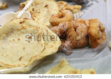 Mimouna Traditional North African Jewish Feast Stock Photo Image